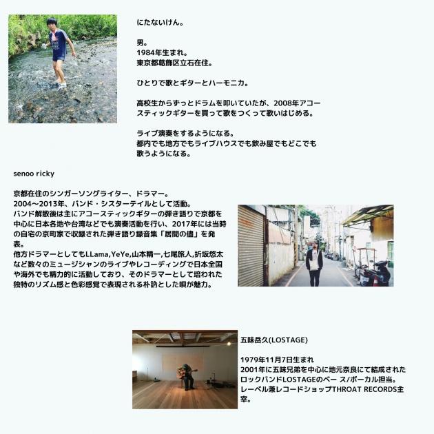 822木北浜雲州堂…D代別途500