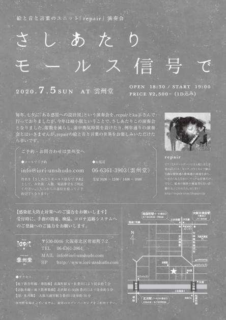 D12700AC-037C-4545-B9F1-9D477B68D343